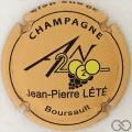 Champagne capsule 1112.h An 2020, orange mat