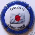 Champagne capsule A2.ze 32/32 Japon
